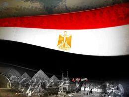 الدستور المصري المعتمد2014